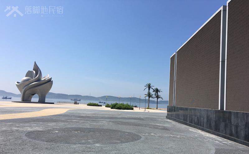 大长山岛海岛民生广场